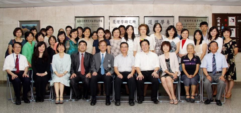 2013/08/01 高齡長期照護碩士學位學程成立揭牌儀式
